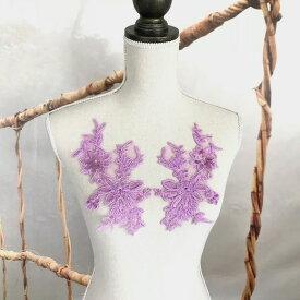 花 刺繍 チュール レース モチーフ スパンコール ダンス レオタード パープル