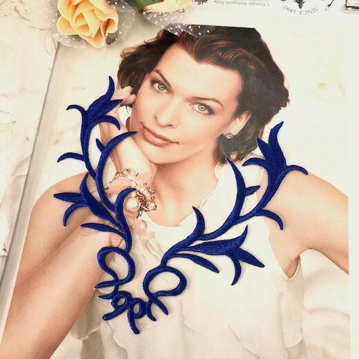 アップリケ 刺繍ワッペン レオタードモチーフ アイロンワッペン アイロン接着 アップリケワッペン パーツ ハンドメイド 素材 モチーフ 装飾 ブルー 青 バトントワリング
