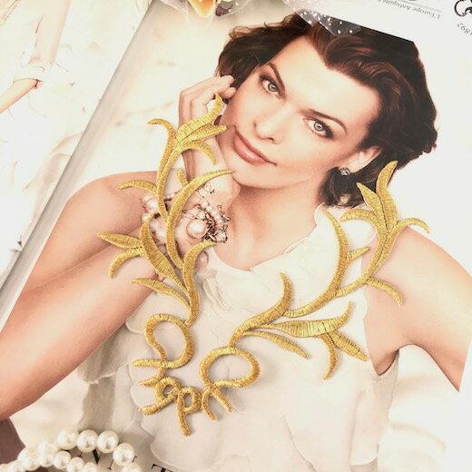 アップリケ 刺繍ワッペン レオタードモチーフ ゴールド アイロンワッペン アイロン接着 アップリケワッペン パーツ ハンドメイド 素材 モチーフ 装飾 バトントワリング