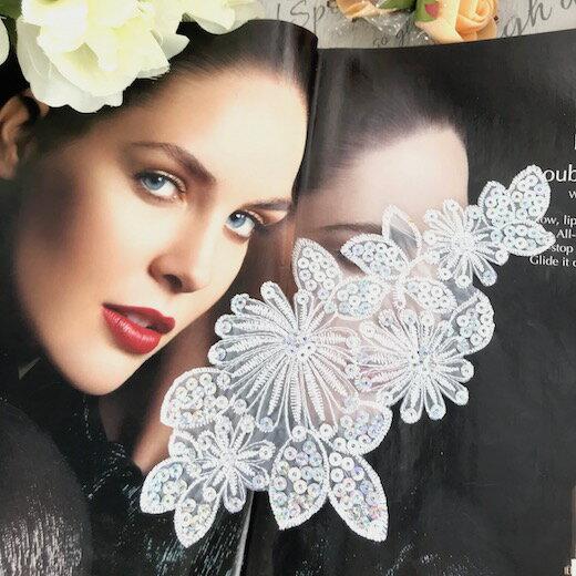 スパンコールモチーフ ワッペン アップリケ アイロン用 白 ダンス 衣装 装飾 貼り付け ハンドメイド 社交ダンス 衣装 手作り 装飾 バレエ レオタード ドレス 素材 材料 花柄 キラキラ ヘア飾り ホワイト