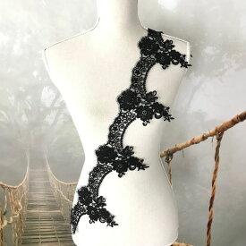 レース リボン 手芸 ケミカルレース 幅広い 花レース 花柄 バトンモチーフ 衣装 装飾 黒 リボン ダンス衣装 コットンレース