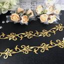 アップリケ ゴールド 刺繍ワッペン ブレード レオタードモチーフ アイロンワッペン アイロン接着 アップリケワッペン …