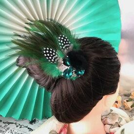 ヘッドピース 髪飾り グリーン 羽フェザー ヘッドドレス ヘアアクセサリー ダンス 衣装 ヘア飾り アクセサリー 社交ダンス 衣装 フェザー 花付き