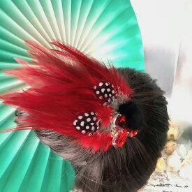 ヘッドピース 髪飾り レッド 羽フェザー ヘッドドレス ヘアアクセサリー ダンス 衣装 ヘア飾り アクセサリー 社交ダンス 衣装 フェザー 花付き