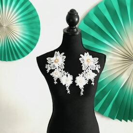 バトン レオタード 衣装 花 レースモチーフ モチーフ 白 バレエ衣装 装飾 バトンモチーフ 新体操 衣装作り 服飾