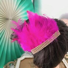 髪飾り フェザー 羽 ラインストーン ヘアアクセサリー フェザー ホットピンク ヘッドドレス アクセサリー ダンス 衣装 ヘア飾り ヘアアクセサリー 社交ダンス 衣装 フェザー 緑 花付き