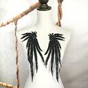 モチーフレース フェザー 左右セット ハンドメイド 黒 衣装 装飾