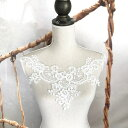 モチーフレース 白 花柄 刺繍 チュール 衿 ダンス ブライダル ハンドメイド