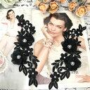 モチーフレース 立体的 3D 黒 お花 ストーン付き ハンドメイド パーツ 装飾 黒 レオタード バトンモチーフ 新体操 社…