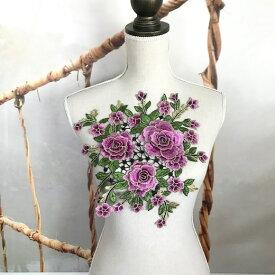 レースモチーフ 紫 3D 特大 薔薇 バラ 刺繍 モチーフ ローズ ダンス ハンドメイド 衣装 パープル 素材 材料 レオタード バトンモチーフ