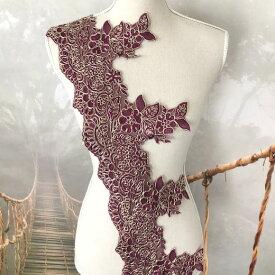 幅広い レース ゴールド 紫 刺繍 チュール 花柄 フリル ハンドメイド パーツ 衣装 装飾