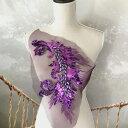 キラキラ フェザー 特大 紫 スパンコール モチーフ 装飾 ハンドメイド 衣装 ダンス