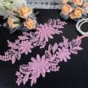 モチーフレース 3D ピンク 立体的 刺繍 ペアセット ハンドメイド バトンモチーフ