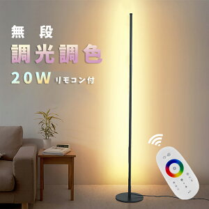 LED フロアランプ 間接照明 ス...