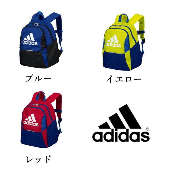 adidas アディダス 子供用 リュックサック キッズ サッカー 日本正規品