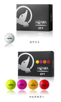 The two pieces ball which flies in golf ball HONMA Honma golf Japanese regular article D1