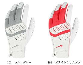 レディース ゴルフグローブ 日本正規品 NIKE ナイキ ウィメンズエクストリーム6 女性用 本革 左手用(右利き用)