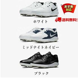 【特価品】【返品不可】NIKE ナイキ ヴェイパープロ ゴルフシューズ GOLF メンズ 男性用 日本正規品 プロ仕様 AQ2196 あす楽 あすつく
