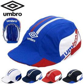 アンブロ ジュニア クーリング フットボール サッカー プラクティス キャップ 2021年モデル jr umbro uudrjc04