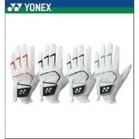 YONEX ヨネックス全天候型ハイブリッド メンズグローブ