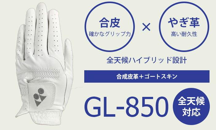 YONEX ゴルフ グローブ ヨネックス 左手用 日本正規品