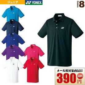ヨネックス ジュニア ポロシャツ ゲームウェア yonex ゴルフ テニス 10300j