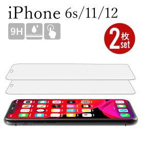 【2枚組】保護フィルム iPhone11 iPhone12 iPhone6 iPhone6s iPhone7 iPhone8 アイフォン 保護シート iphone 2枚セット 貼りやすい 傷防止 指紋防止 高感度 9Hガラス 9H 飛散防止 高透過率 撥油コーティング お得
