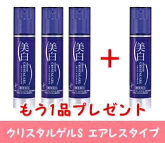楽天イーグルス日本一セール エルソワ化粧品エルソワ クリスタルゲルS エアレスタイプ