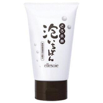 エルソワクリスタル mud face-wash bubble is the first エルソワ cosmetics [free shipping] [all products point 10 times]