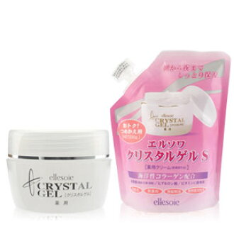 エルソワクリスタルゲル S (refill) + crystal gel S sets エルソワ cosmetics [free shipping] [all products point 10 times]