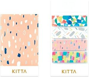 〇キングジム ちいさく持てるマスキングテープ「KITTA(キッタ)」プリズム KIT037