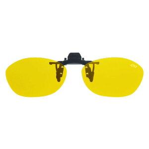 〇エロイコER CLIP-ON(BV-30) クリップオン イエロー(ノンポラ) クリップ開閉でワンタッチ取付 オーケー光学 サングラス レンズ おしゃれ【送料無料】