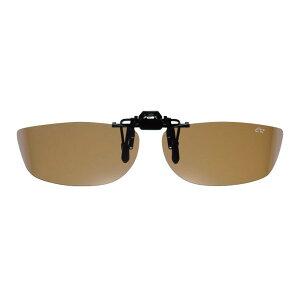 □エロイコER CLIP-ON(BV-55・サイドガード) クリップオン 偏光ライトブラウン クリップ開閉でワンタッチ取付 オーケー光学 サングラス レンズ おしゃれ【送料無料】