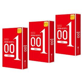 〇オカモト ゼロワン(0.01)薄さ 0.01mm 3箱セット(3個入り×3箱) 赤パッケージ コンドーム スキン IC00400B【送料無料】