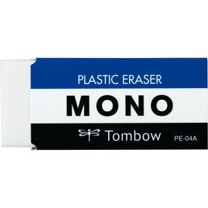 〇【15個セット】トンボ鉛筆 消しゴム モノ PE04 PE-04A