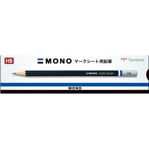 〇トンボ鉛筆 モノマークシート用鉛筆 LM-KNHB