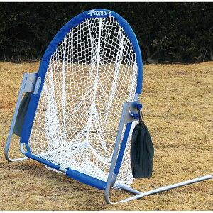 サクライ貿易 硬式・軟式・テニス兼用 マルチターゲットネット 野球・ソフトボール PROMARK HT-500