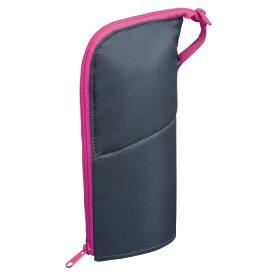 ◆コクヨ ペンケース(ネオクリッツ)ラージサイズ ダークグレー×ピンク F-VBF181-3