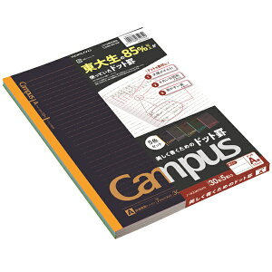 〇コクヨ キャンパスノート(ドット入り罫線ブラックカラー)5色パックA罫 ノ-3CDATNX5【送料無料】