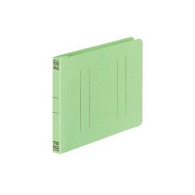 〇コクヨ フラットファイルV樹脂製とじ具B6横 15mmとじ 緑 フ-V18G【送料無料】