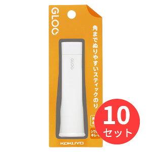 【10個セット】コクヨ グルー スティックのり(シワなくキレイ)(吊り下げパック)Sサイズ タ-G321-1P【まとめ買い】