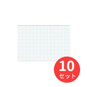 〇【10個セット】コクヨ 名刺型名札(イタメンクリップ)安全ピンクリップ両用50x75 ナフ-25【まとめ買い】【送料無料】