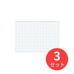 〇【3個セット】コクヨ 名刺型名札(イタメンクリップ)安全ピンクリップ両用50x75 ナフ-25【まとめ買い】【送料無料】