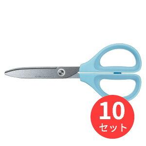 【10個セット】コクヨ ハサミ<サクサ>(スタンダード刃) ハサ-280B【まとめ買い】