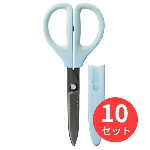 【10個セット】コクヨ ハサミ(サクサ)(フッ素・グルーレス刃) ハサ-PF280B【まとめ買い】