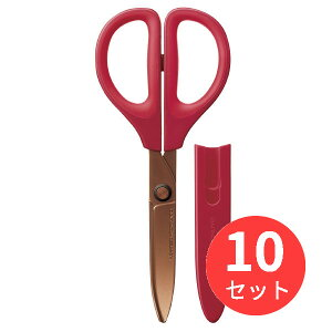 【10個セット】コクヨ ハサミ(サクサ)(チタン・グルーレス刃) ハサ-PT280R【まとめ買い】