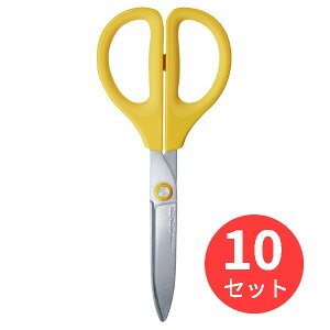 【10個セット】コクヨ ハサミ(サクサ)(グルーレス刃)黄 ハサ-P280Y【まとめ買い】