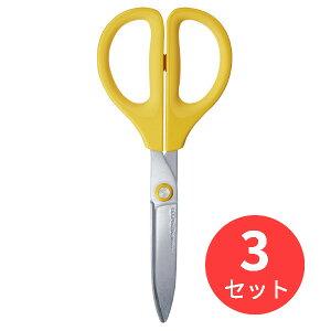 〇【3個セット】コクヨ ハサミ(サクサ)(グルーレス刃)黄 ハサ-P280Y【まとめ買い】【送料無料】