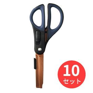 【10個セット】コクヨ 2Wayハサミ<ハコアケ>(チタン・グルーレス刃)ブラック ハサ-PT410D【まとめ買い】