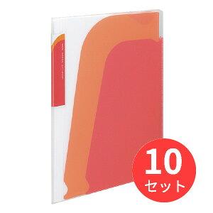 【10冊セット】コクヨ ポケットブック(ノビータ)A4S・透明赤 ラ-N210R【まとめ買い】